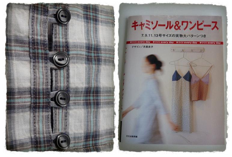 http://carole.petitescroix.free.fr/blog1078/Couture/Japan/Tunique03/detail2.jpg