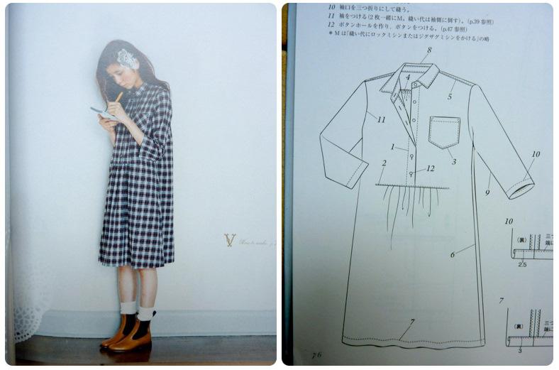 http://carole.petitescroix.free.fr/blog1078/Couture/Japan/Vdulivre.jpg